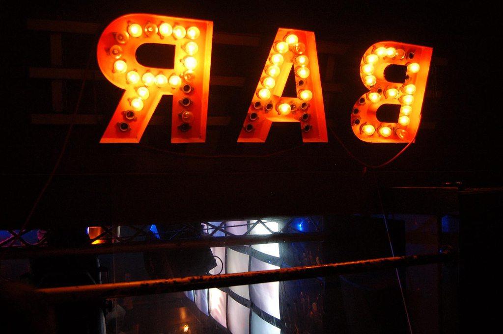 I Bar Sign
