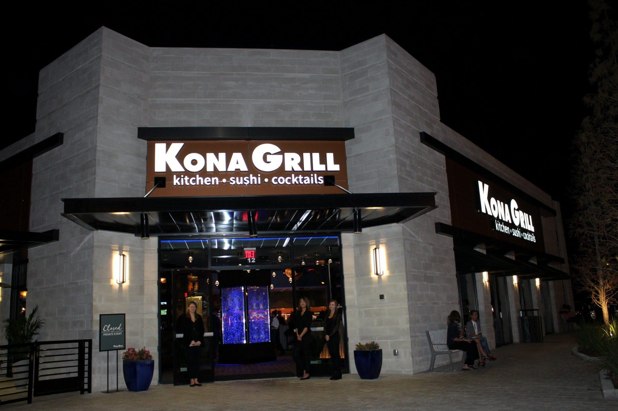 Scottsdale, AZ Scottsdale Fashion Square Kona Grill 4